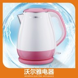 WEY-SH235 Pink Color